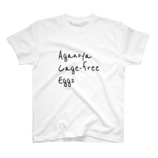 Aganoya Cage-free Eggs T-shirts