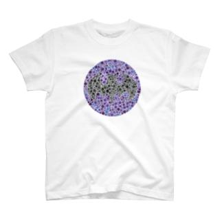 Bat Color blindness test T-shirts