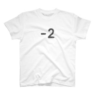 ハイフン2墨 T-shirts