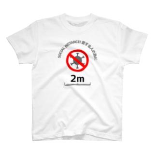 ソーシャルディスタンス愛する人の為に T-shirts