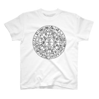マグネシウム SUZURI店のフトマニ図(龍体文字) T-shirts
