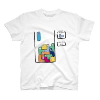 アルパカ テトリス風 T-shirts