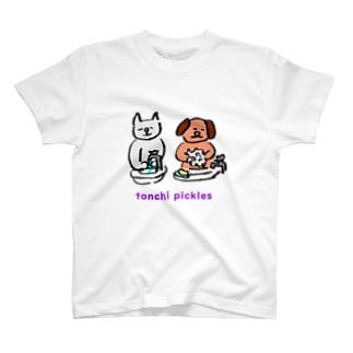 手洗い T-shirts