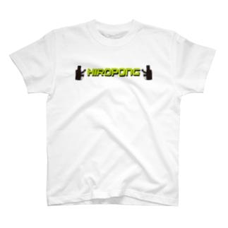 HIROPONG T-shirts