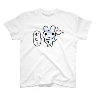 むむっ T-shirts