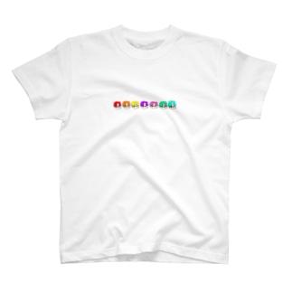 じとめカラフル T-shirts