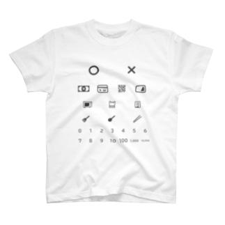 むらさきの無言で買い物T 【VSコロナウイルス】 T-shirts