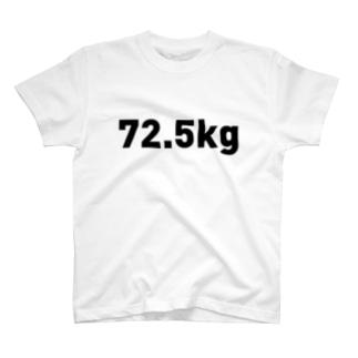 72.5kg T-shirts