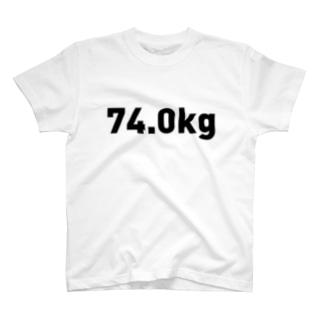 74.0kg T-shirts