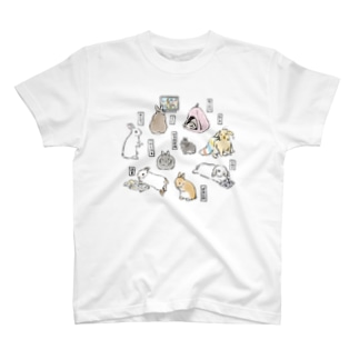 巣ごもりのプロ T-shirts