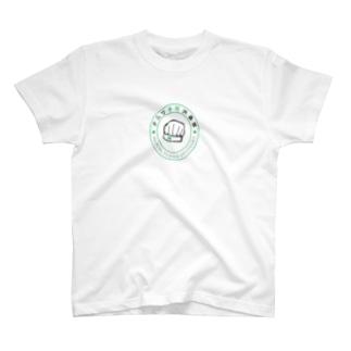 ナニワ予防消毒隊 T-shirts