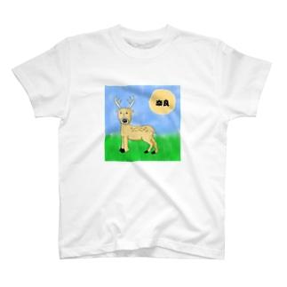 奈良のしかくん<鹿せんべいあげたいプロジェクト> T-shirts