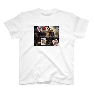 革命 T-shirts
