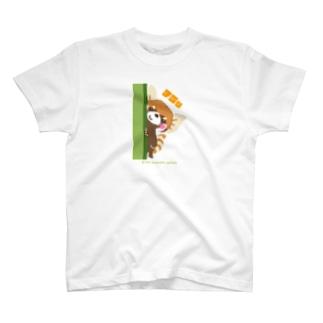 """大耳のレッサーパンダ """"チラッ"""" T-shirts"""
