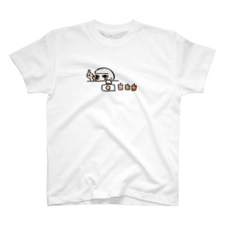 [タピオカがほしい・ぼち子さん]ぼっちのためのTシャツ T-shirts