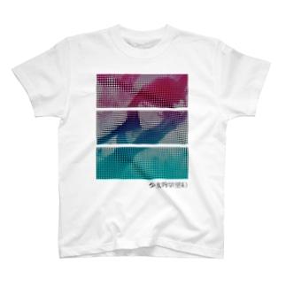 月野ひとえ−01 T-shirts