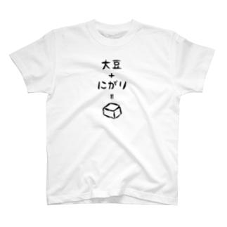 大豆+にがり=豆腐 T-shirts