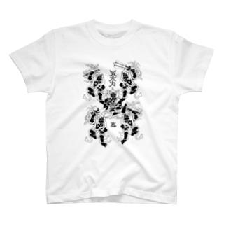 クロート・クリエイションの封コロナ~五大力菩薩~ T-shirts
