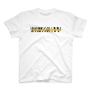 I can't trust a human TEEEEE T-shirts