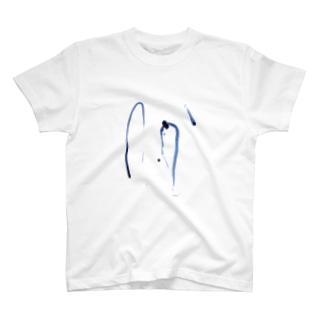 i 7 T-shirts