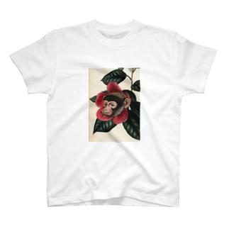 絶滅危惧種の猿とツバキ T-shirts
