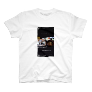 nttkzkの大崎 自炊 T-shirts