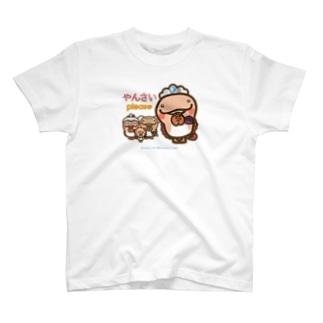 邑南町ゆるキャラ:オオナン・ショウ 石見弁Ver『やんさい』 T-shirts