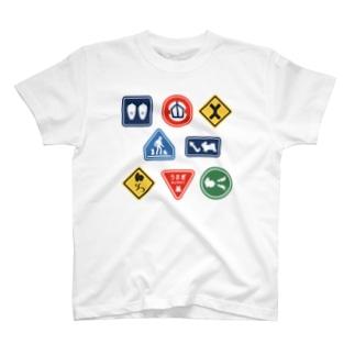 家兎安全標識' T-shirts