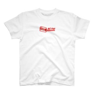 ポーク! (両面デザイン) T-shirts