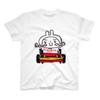 じゃんけんマン×電くるサッカー T-shirts