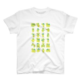 つがいたっぷりTシャツ T-shirts