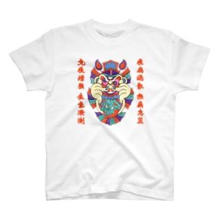 鍾馗 T-shirts