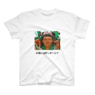 かなみん T-shirts