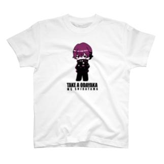 TAKE A ODAYAKA (PURPLE) T-shirts