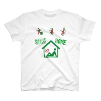 STAYHOME!! T-shirts