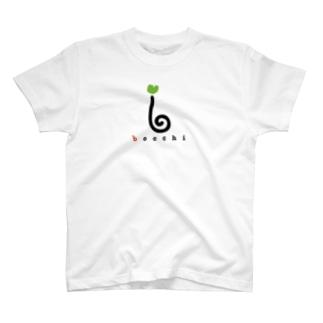 ロゴ(ライトグリーンver.) T-shirts