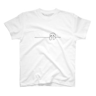 かわいい かまってちゃん T-shirts
