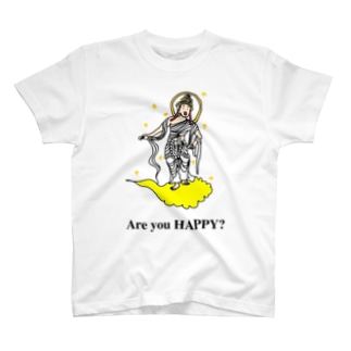 Are you HAPPY? T-shirts