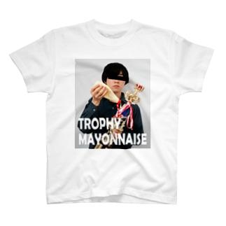 トロフィーマヨネーズ T-shirts
