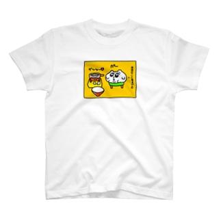 ヨロでございま府のポー(ラメンまだかな) T-shirts