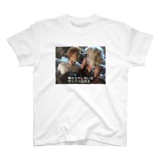 かた T-shirts