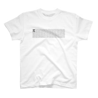 円周率2221桁 T-shirts