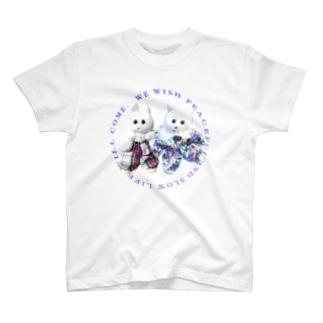 WISH PEACEFUL DAYS T-shirts