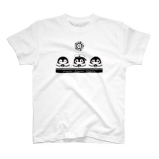 ぺんさん/ほっぺピンク T-shirts