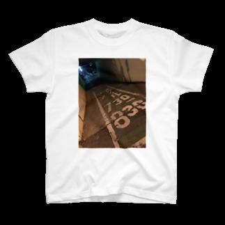 みつおさむ(26)の帰り道 T-shirts