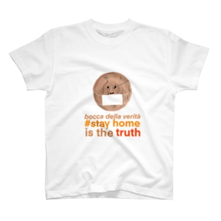 ハナイトの真実の口 T-shirts