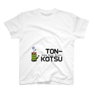 豚骨スープ T-shirts