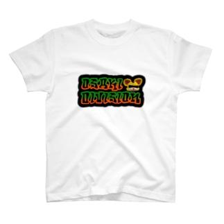 大崎division(パイセン) T-shirts