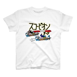 スコーピオンターン T-shirts