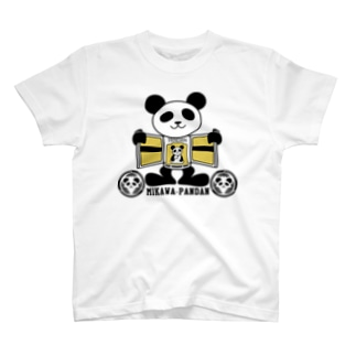 三河パンダン T-shirts